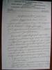 Андрусишин Дима консультативное заключение 1